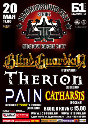 PAIN, THERION, BLIND GUARDIAN