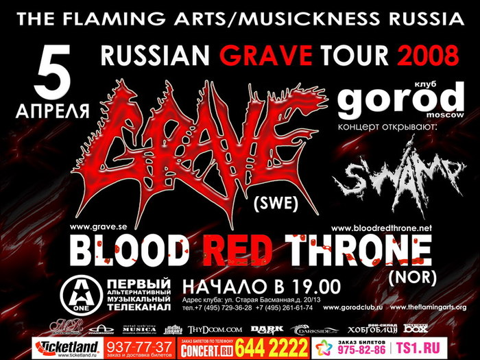 GRAVE, BLOOD RED THRONE