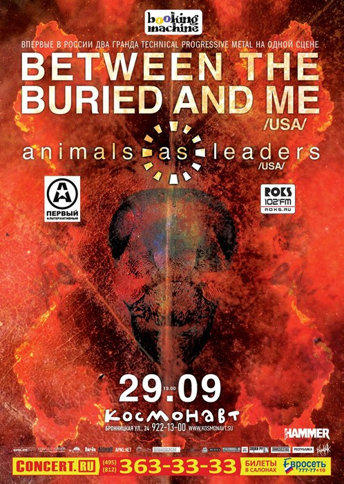 Between the Buried and Me, Animals as Leaders