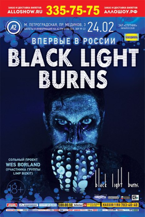 Black Light Burns