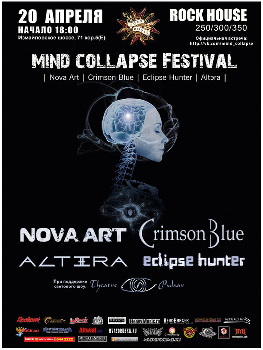 Mind Collapse Festival