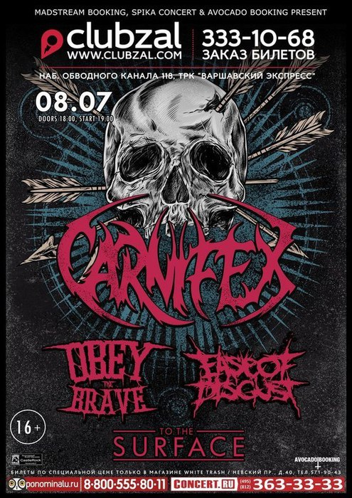 Carnifex / Obey the Brave
