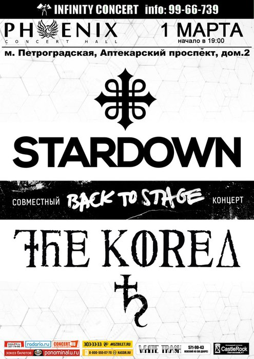 Stardown, The Korea