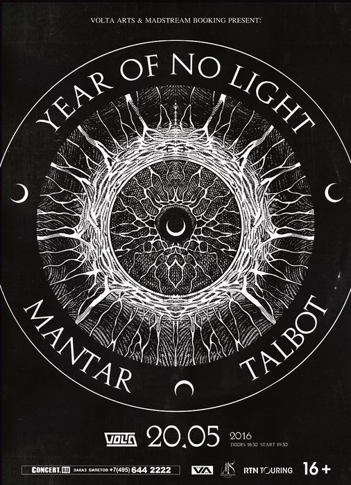 Year of No Light, Mantar
