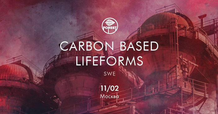 Carbon Based Lifeforms