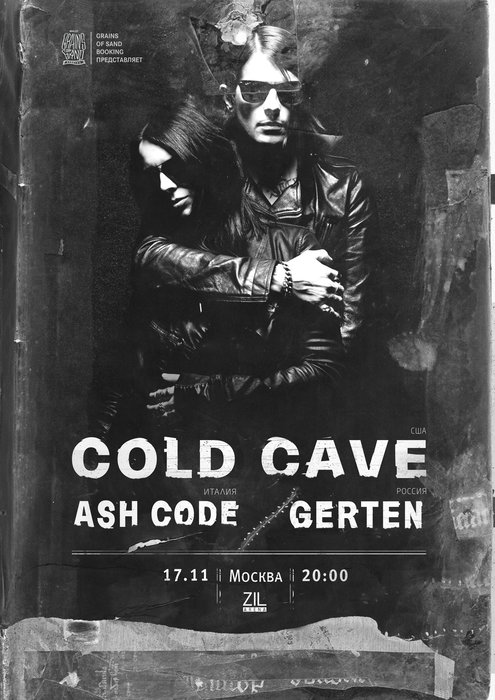 Cold Cave, Ash Code