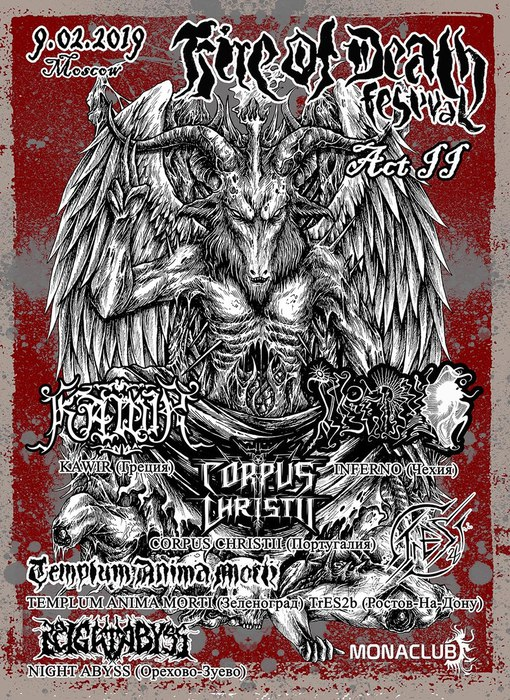 Fire Of Death Festival Part Ii