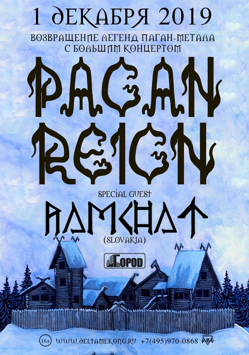 Pagan Reign, Ramchat