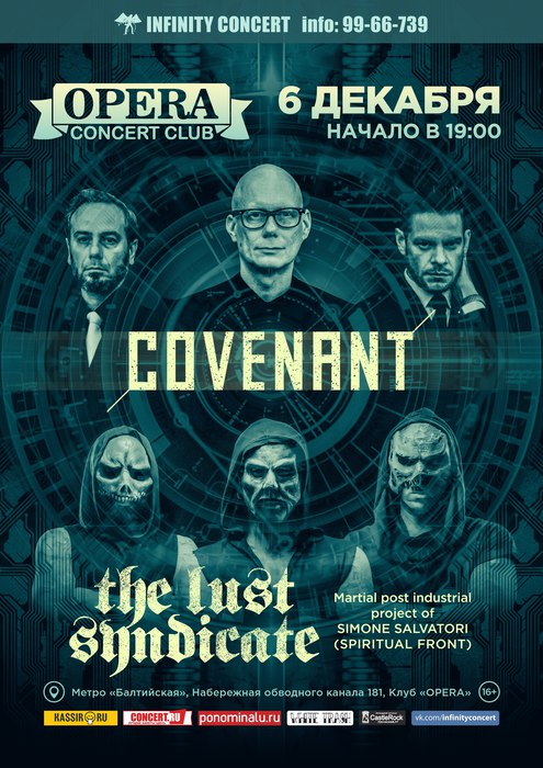 Covenant + The Lust Syndicate