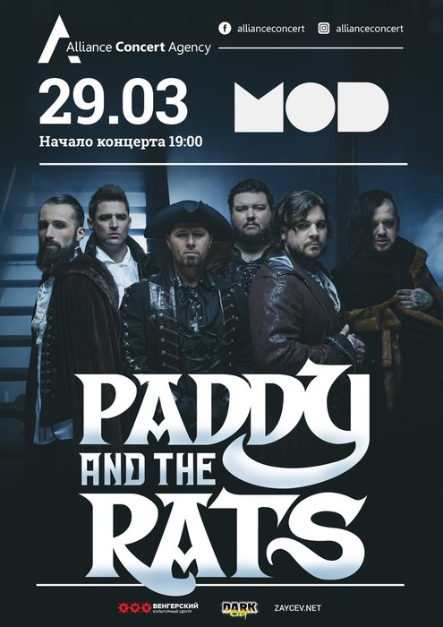<STRIKE><font color=red>Paddy and the Rats</STRIKE></font>
