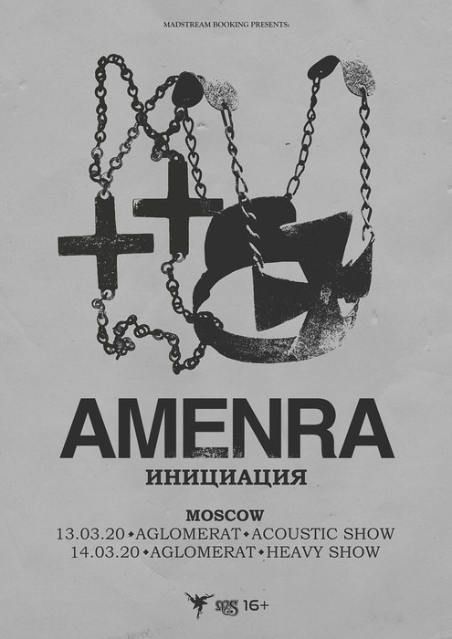 Amenra (Acoustic)