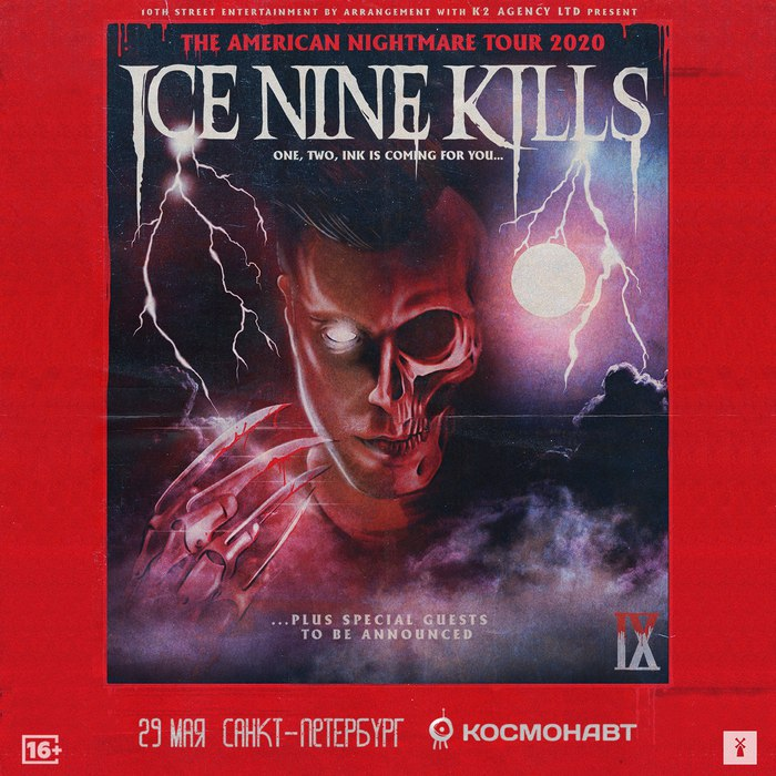 <STRIKE><font color=red>Ice Nine Kills</STRIKE></font>