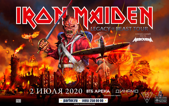 <STRIKE><font color=red>Iron Maiden, Airbourne</STRIKE></font>