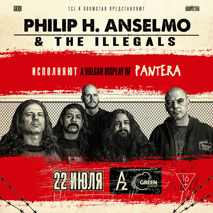 <STRIKE><font color=red>Philip H. Anselmo & The Illegals</STRIKE></font>